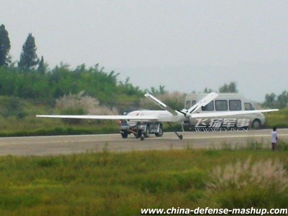 PT GTSI siap merancang mesin untuk UAV, pemerintah siap mendukung?